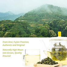 Load image into Gallery viewer, 100g Tie Guan Yin Iron Goddess of Mercy Fujian High Mountain Wu Long