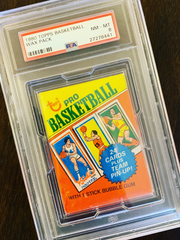 1980 TOPPS BASKETBALL - BIRD/ERVING/MAGIC ROOKIE $114,000+  / Only 185 Cards in the Set!
