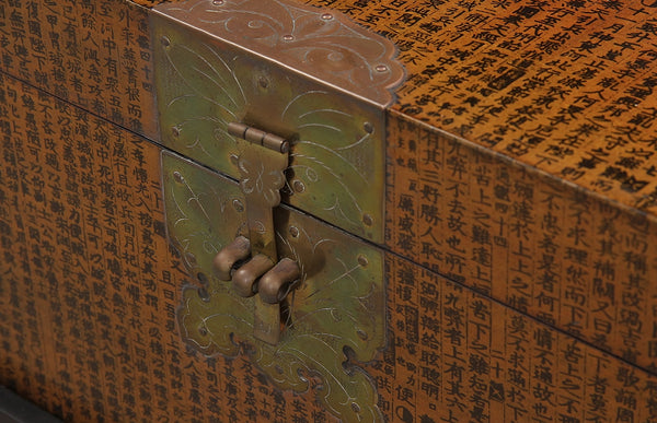 1960's Chinoiserie Chest