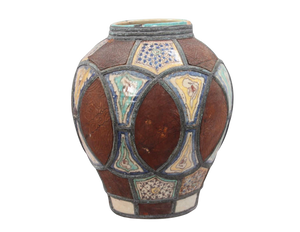 Rustic Morrocan Leather and Metal Urn