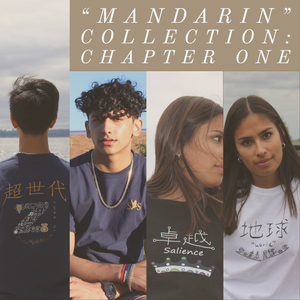"""Mandarin Collection"": Chapter One"