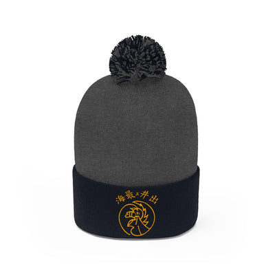 """Mount Fuji"" Embroidered Pom Pom Beanie - Seasup Clothing"