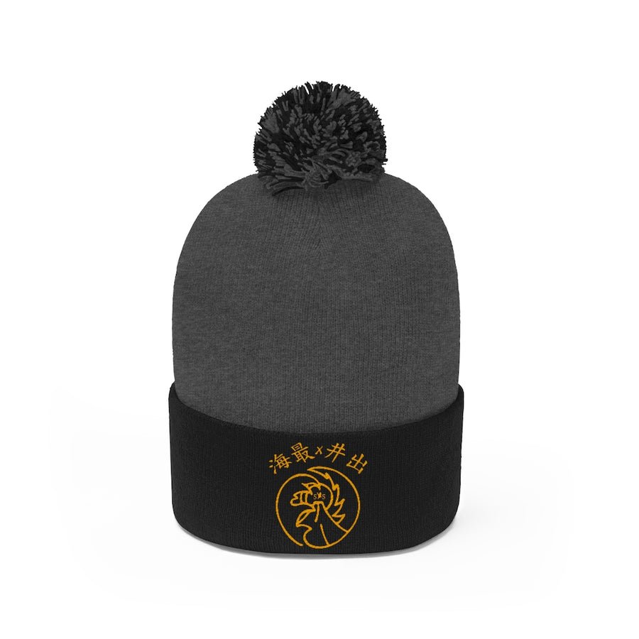 """Mount Fuji"" Embroidered Pom Pom Beanie"