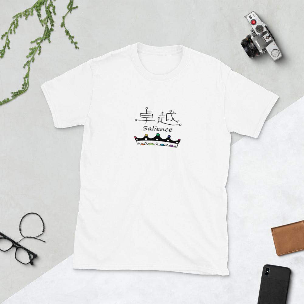 """Salience"" Unisex Graphic Tee - White - SeaSup (Seattle Supreme Clothing)"