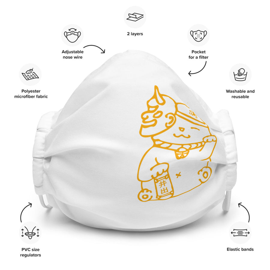 """Maneki-neko"" Premium Face Mask"