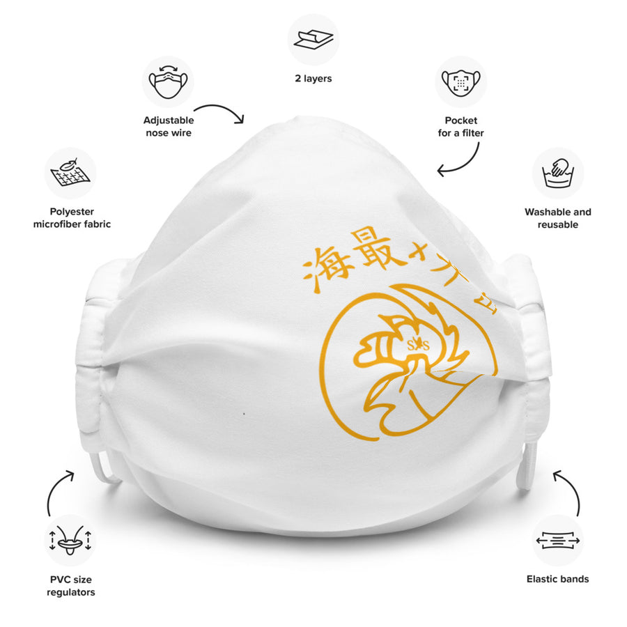 """Mount Fuji"" Premium Face Mask"