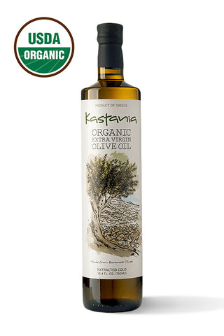 Extra Virgin Olive Oil - Organic