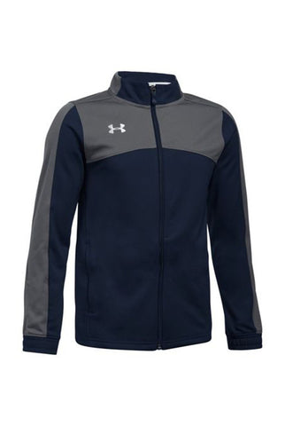 Under Armour Futbolista Jacket - Youth