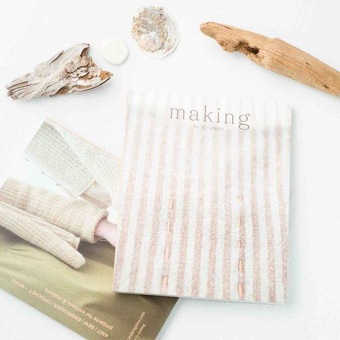 No.9 SIMPLE - Making Magazine