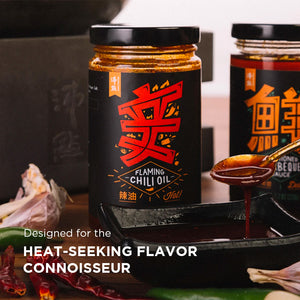 Flaming Chili Oil