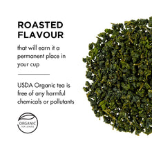 Organic Oolong Tea 75g