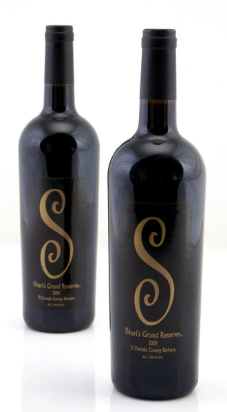 2 bottles of Shari's Grand Reserve Wine