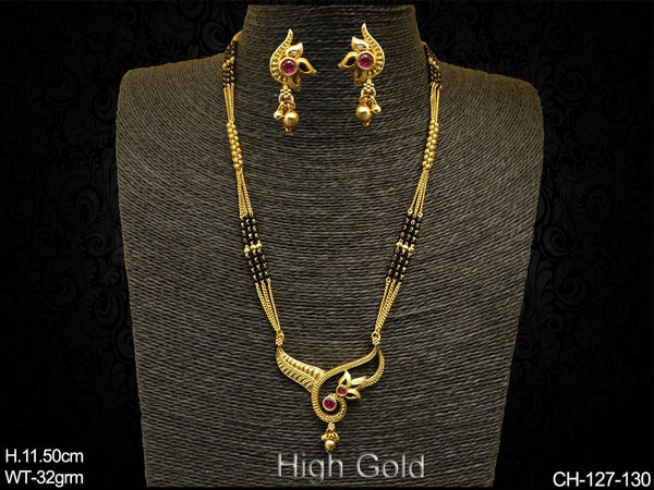 Dual Sided Leaf Mangalsutra Chain Pendant