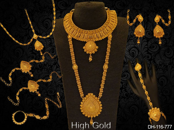 Paan Shape Style Antique Dulhan Set