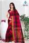 Stylish Cotton Silk Sarees