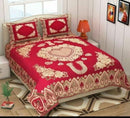 Trendy Printed Chennile Bedsheet - FASHION VERIZON ™