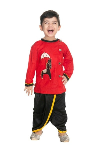 Beautiful Ethnic Kid's Boy's Kurta Set
