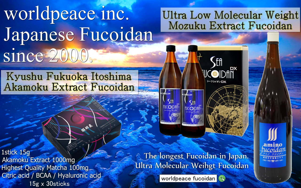 Highest Quality, Longest History, Genuine, Authentic, Natural Ingredients, Ultra-Low Molecular Weight, Japanese Fucoidan & Fucoxanthin by worldpeace inc.