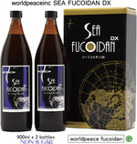 SEA FUCOIDAN DX - Low Molecular Weight & High Molecular Weight Mixed Fucoidan Beverage