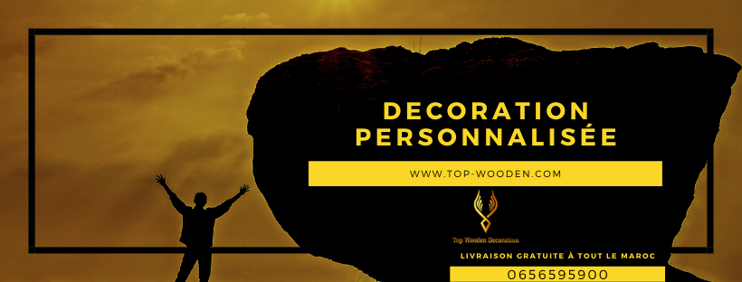 TOP WOODEN DECORATION