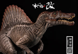 The Usurpateur Dinosaurs Spinosaurus Supplanter 1/35 Scale Models Figure Toy