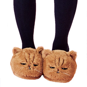 Cute Realistic Cat Face Unisex Plush Indoor Slippers Shoes