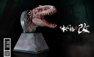 Tyrannosaurus Head Statue with Magnetic Garage Figure Model