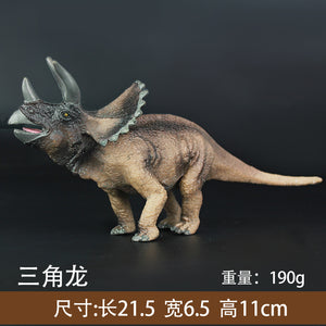 Simulated Styracosaurus TriceratopsDinosaur PVC Action Model Figure Toy