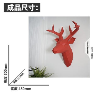 3D Nordic Geometry Animals Home Wall Decoration