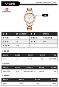 Women's Watch Waterproof Fashion Women's Watch Quartz