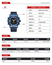Load image into Gallery viewer, Men's Watch Leather Strap Watch Waterproof Quartz Dual Movement Electronic Sports Watch