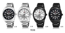 Load image into Gallery viewer, Men's watches Electronic watches