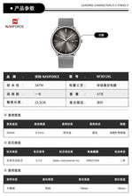 Load image into Gallery viewer, Couple Watch Waterproof Quartz Mesh Band Men's Watch Fashion Watch Date Women's Watch