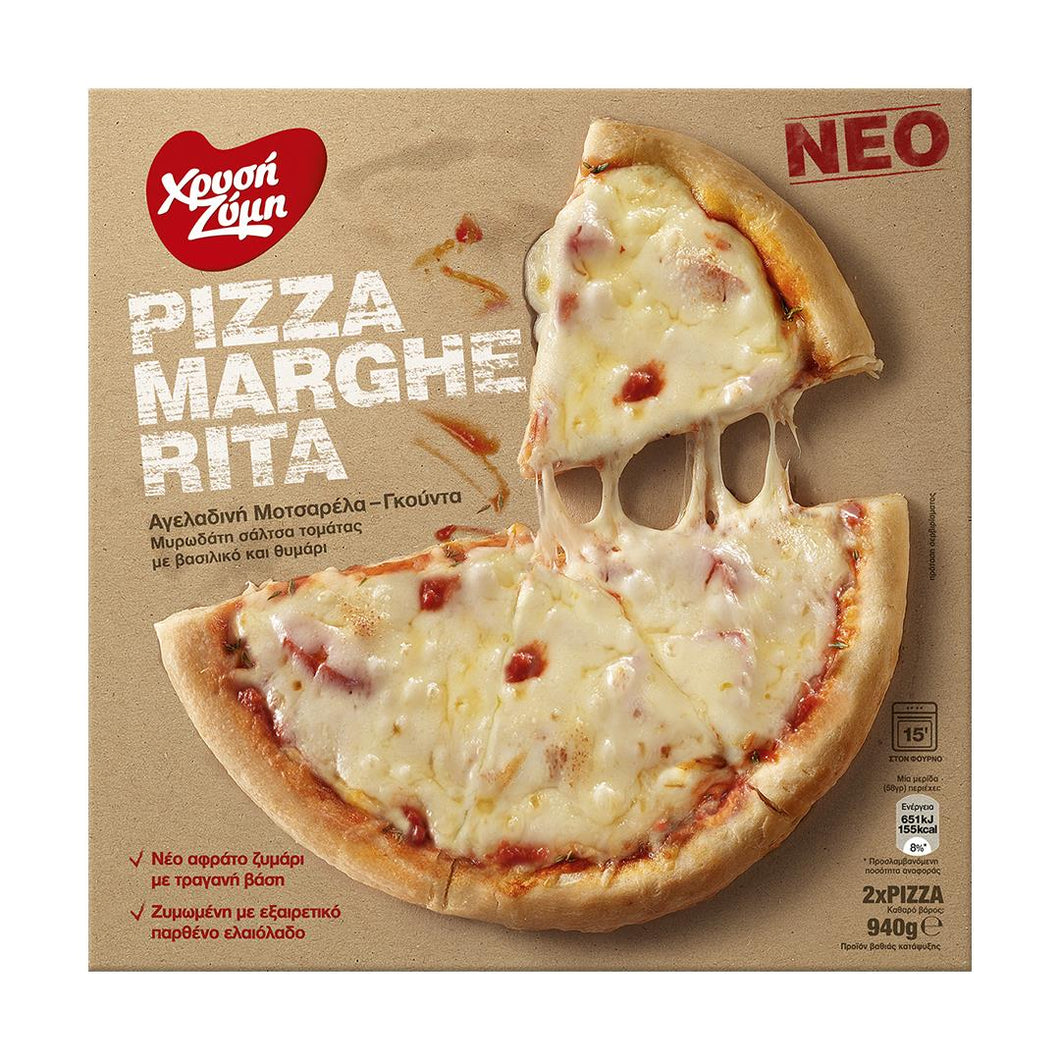 TWO PIZZA MARGHERITA