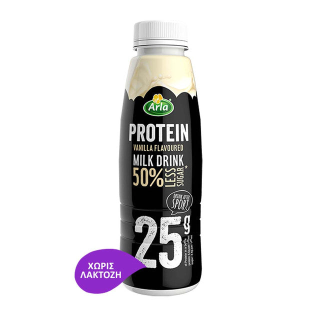ARLA VANILLA MILK PROTEIN 50% LESS SUGAR 500??