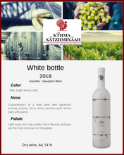 Load image into Gallery viewer, White Bottle Assyrtiko, Sauvignon Blanc 2019