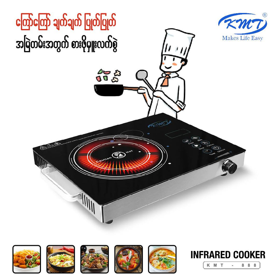 KMT  Infrared Cooker 888
