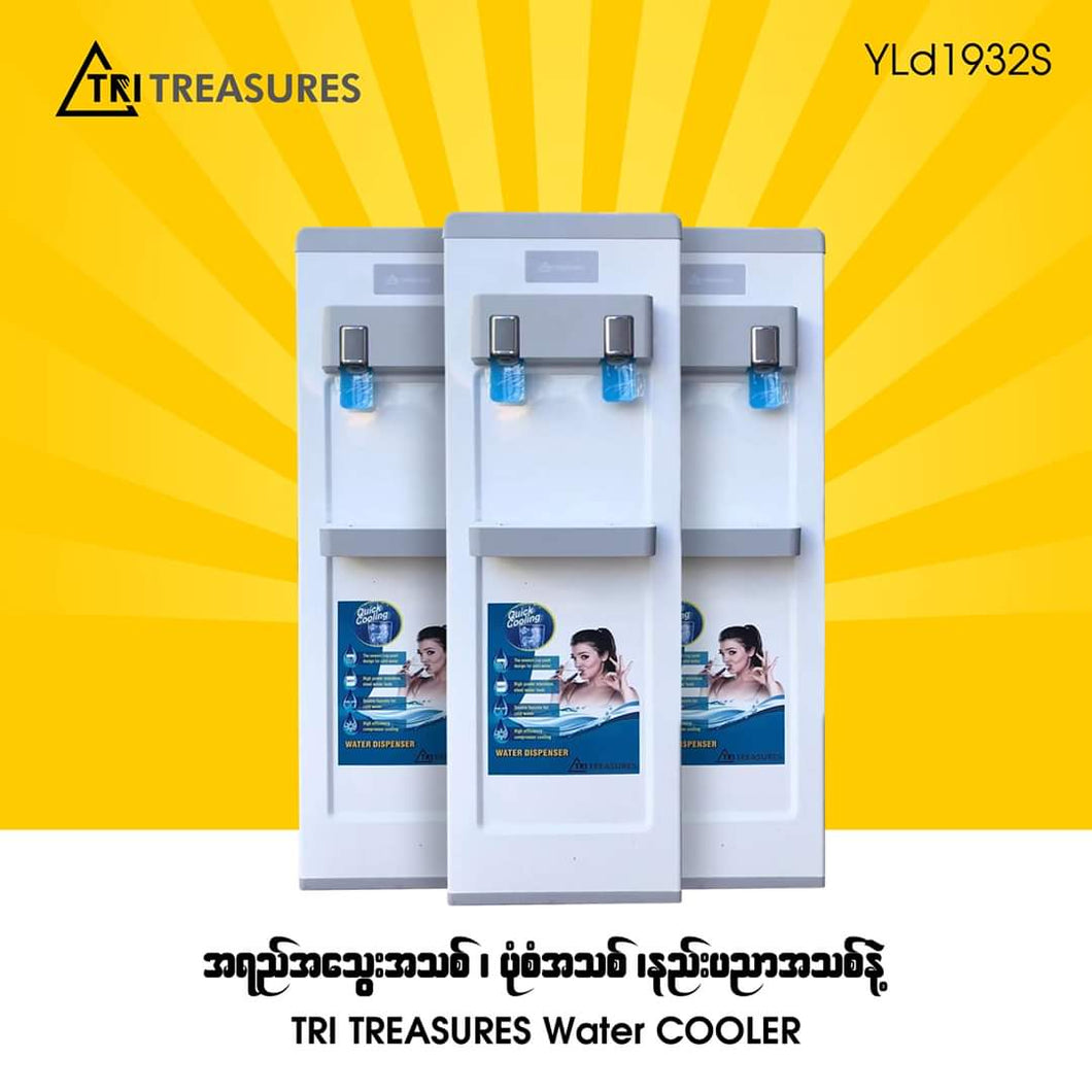 Treasure Water dispenser YLd1932s
