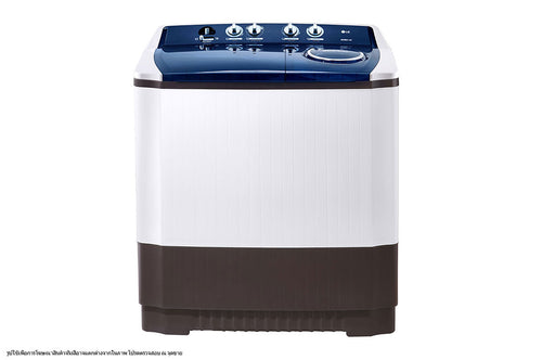 LG Washing Machine TT 16WAPG