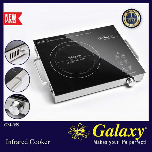 Galaxy Oven GM-959