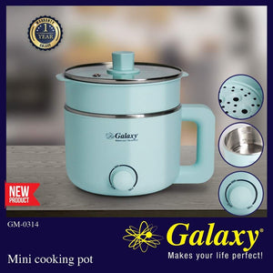 Galaxy Mini Cooking pot GM-0314