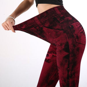 Multicolored Buttocks Lifting Exceed Elastic Nine Part Pants