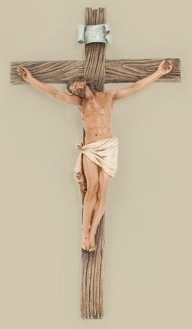 Crucifix - 8 inch - Catholic Shoppe USA