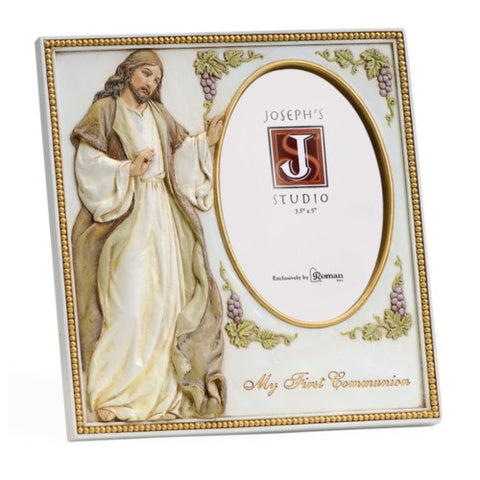 First Communion Frame - Jesus - Catholic Shoppe USA