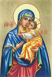Madonna and Child Icon - Josyp Terelya - Catholic Shoppe USA - 1