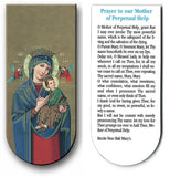 magnetic bookmark Prayer to Our Mother of Perpetual Help