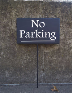 No Parking Sign Driveway Garage Wood Vinyl Stake Decorative Outdoor Signage Decor For Home or Business with Modern Contemporary Design Style