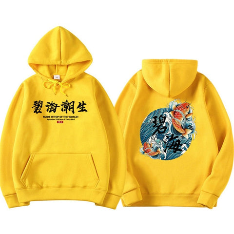 TOP OF THE WORLD Japanese Style Hoodie