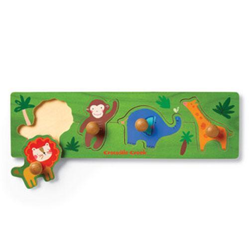 Jungle 4pc Children's js