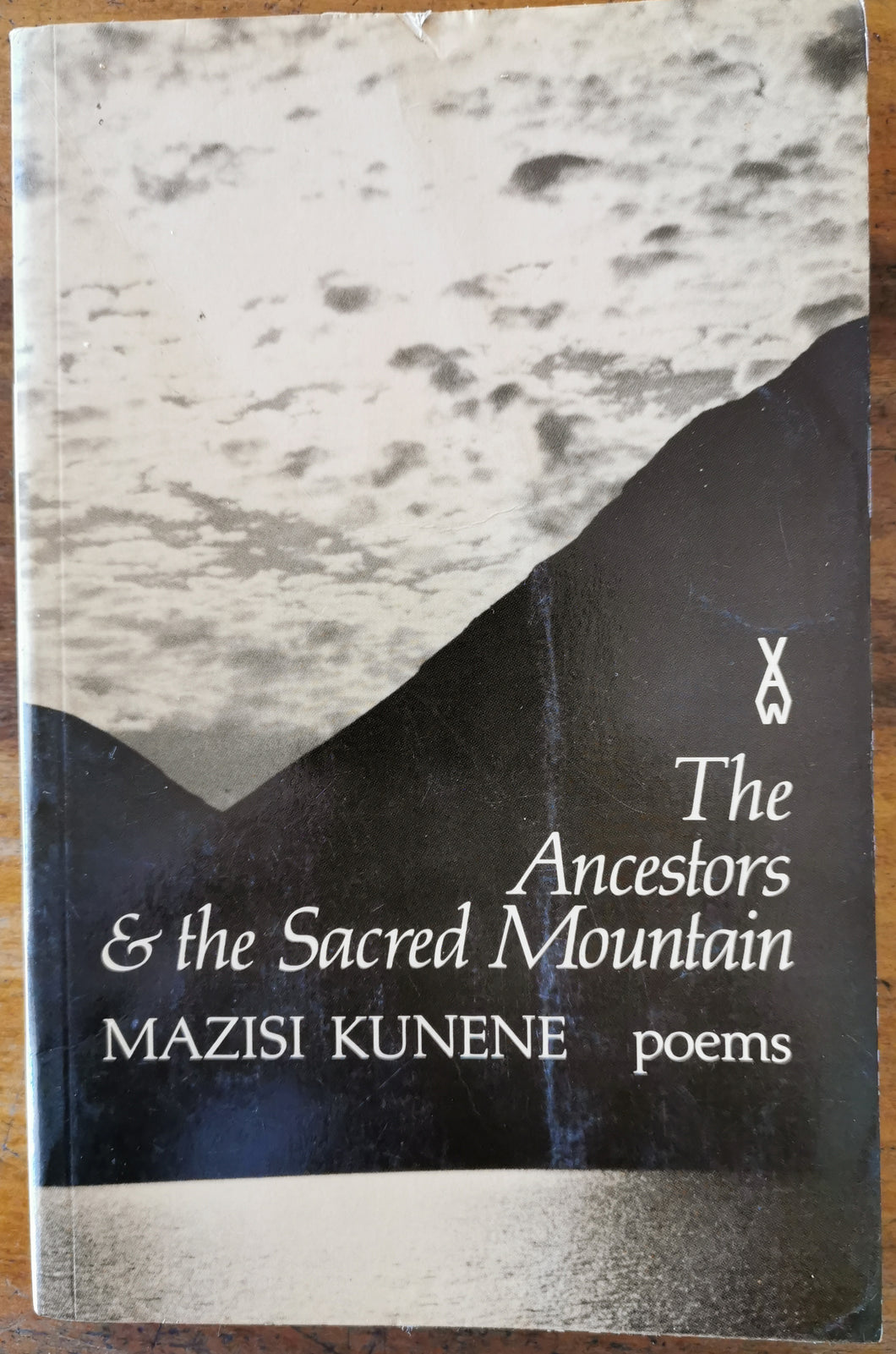 Mazisi Kunene - The Ancestors and the Sacred Mountain